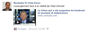 Boubaker El Hadj Amor - le complot sioniste
